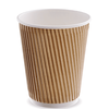 Buy the Three-layer corrugated cup kraft (480 ml) 2